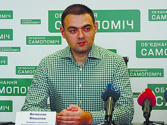 Суд прекратил производство по иску секретаря горсовета г. Днепр к газете «Лица»