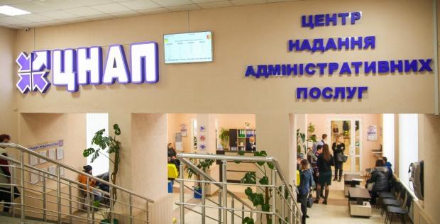 Ще 7 ЦНАПів з'являться на Дніпропетровщині