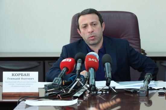 Корбан: партии Коломойского на выборах-2014 не будет