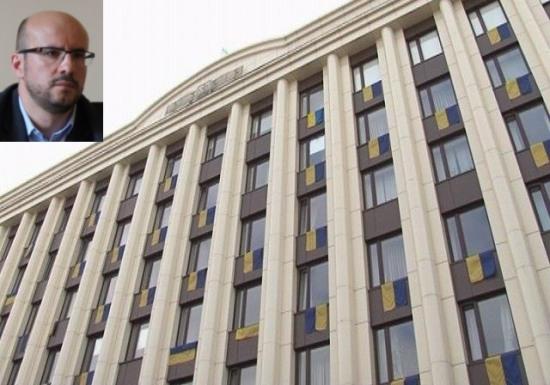 Облпрокуратура расследует «похищение» Рудыка в облгосадминистрации