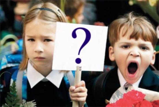 Власти Кривого Рога обложили школьников водными «поборами»