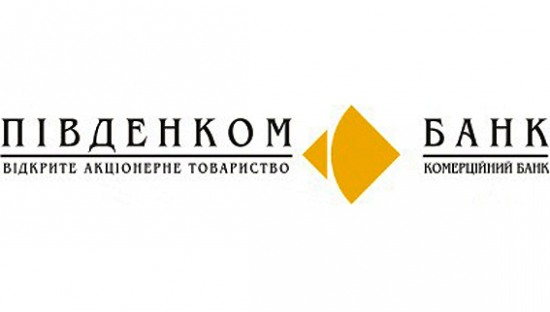 «Южкомбанк» принимает требования кредиторов