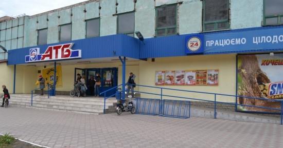 Боевики «ЛНР» «национализировали» торговую сеть «АТБ»