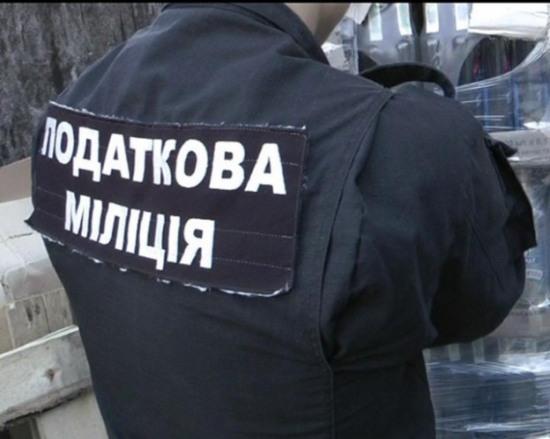 Облпрокуратура выявила у налоговиков факты вымогательства
