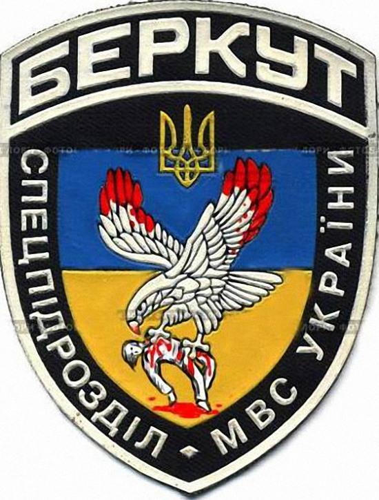 На днепропетровском блокпосте восхваляют «Беркут»