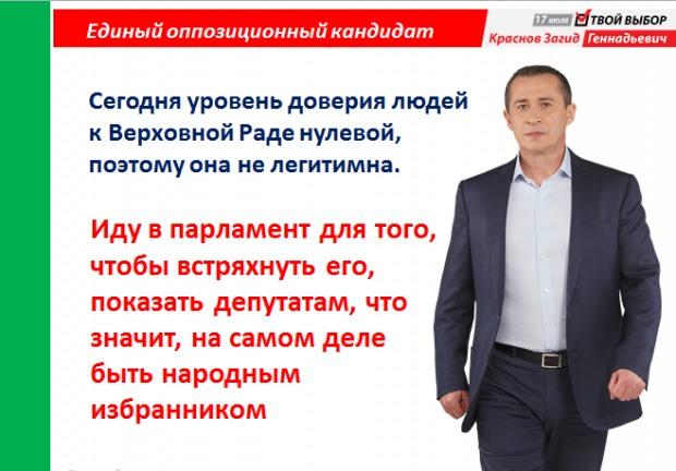 Загид Геннадиевич Краснов: Пенсионеры должны получать заслуженные пенсии, а не подачки от государства