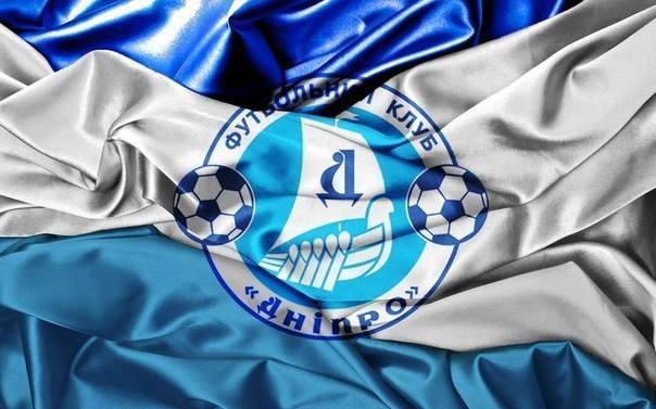Футболисты «Днепра» уходят, тренировочную базу и «Днепр-Арену» забрал «Приват»