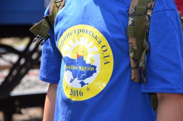 Дети бойцов АТО отправились в Данию