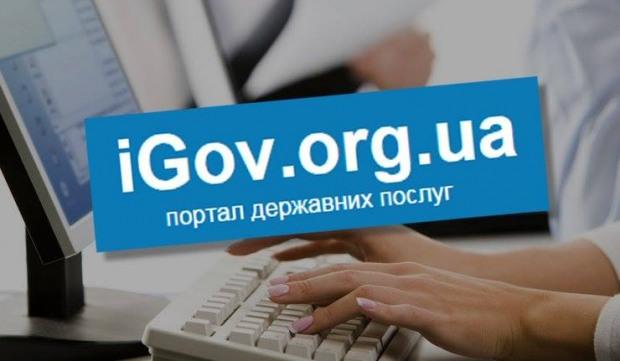На Днепропетровщине разработали первую электронную судебную услугу