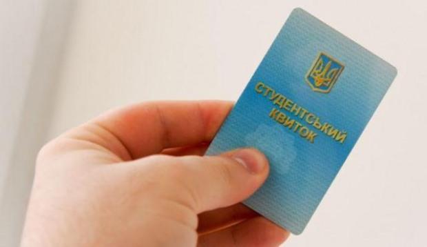 Лучшие студенты Днепропетровщины будут получать областную стипендию