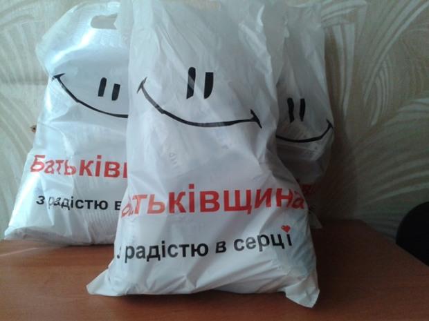 Ленінська районна організація ВО «Батьківщина» відвідала КЗ «Дніпропетровську міську клінічну лікарню №2»