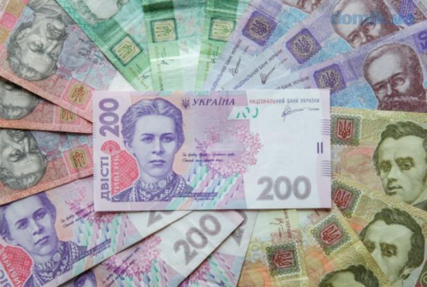 Днепровцам объяснили, как выиграть «бюджет участия»