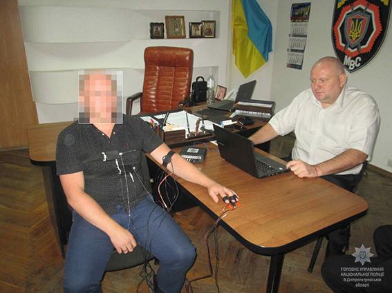 В использовании полиции появился современный аппарат – детектор лжи
