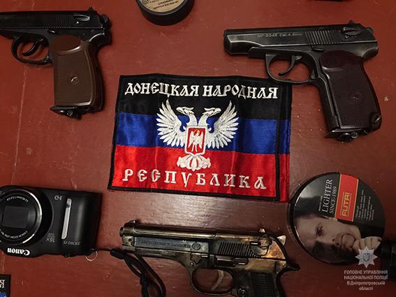 Желтоводский нелегальный оружейник оказался «адептом ДНР»