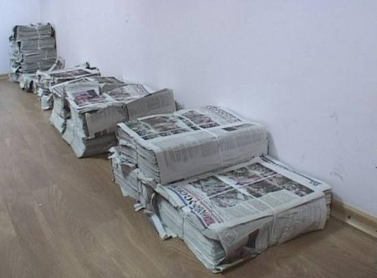 СБУ Днепропетровска ликвидировала канал поставок сепаратистской газеты