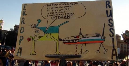 Руслана призвала днепропетровчан дать информационный отпор Кремлю