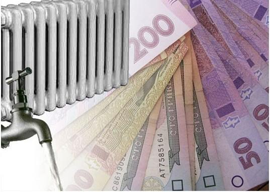 «Горячая линия» о начислении субсидий