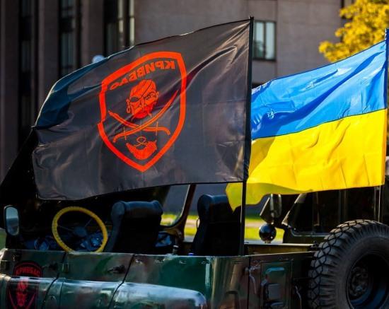 Военная прокуратура взялась за батальон «Кривбасс»