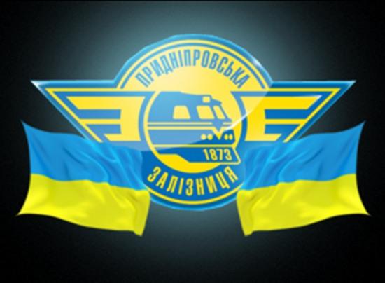 Приднепровская железная дорога подготовила санитарный поезд для работы в зоне АТО