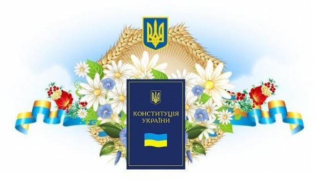 Едуард Багдасарян звернувся з привітанням до Дня Конституції України
