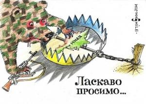 «Правый сектор» назвал 10 результатов блокады Крыма