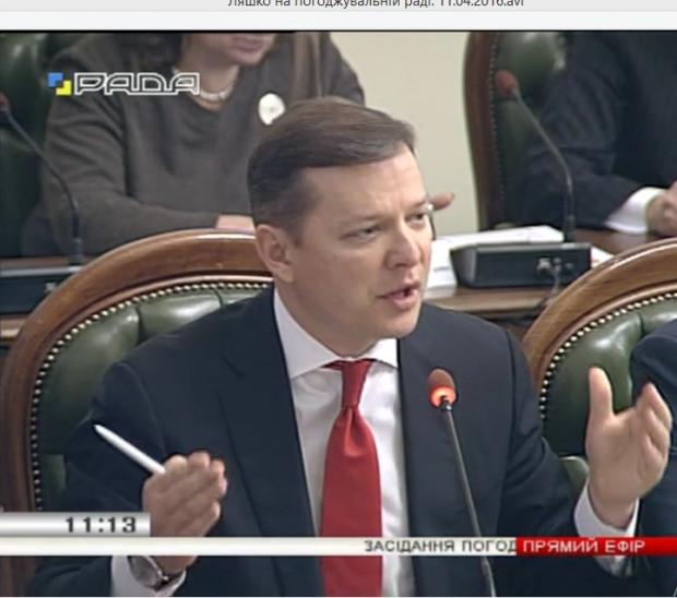 Олег Ляшко: Меморандум з МВФ – смертельні ліки для українців