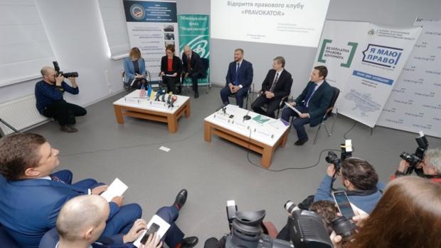 В Днепре «запустили» первый в Украине центр Pravokator