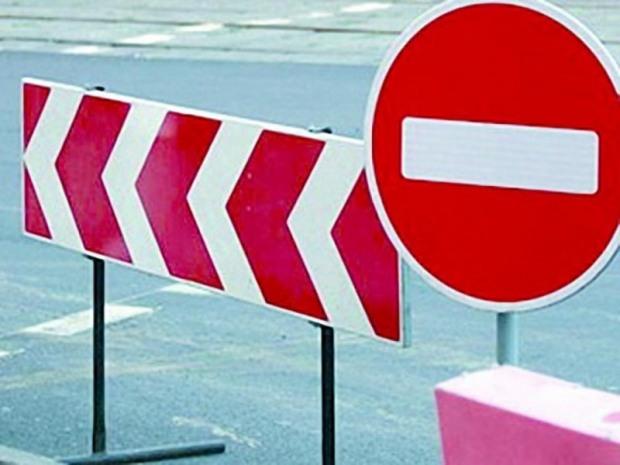 В первые дни лета в Днепре перекроют улицы и изменят движение транспорта