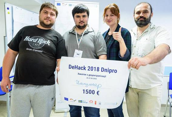 Талантливая молодежь получила гранты от «U-LEAD з Європою»