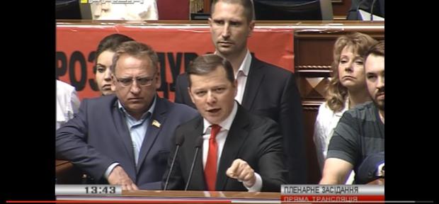 Олег Ляшко: Влада мільярди краде, а дитині в школі стакан молока не дають