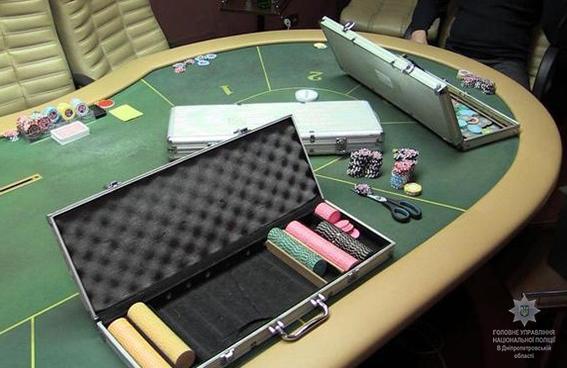 В Кривом Роге полиция прикрыла незаконную деятельность казино