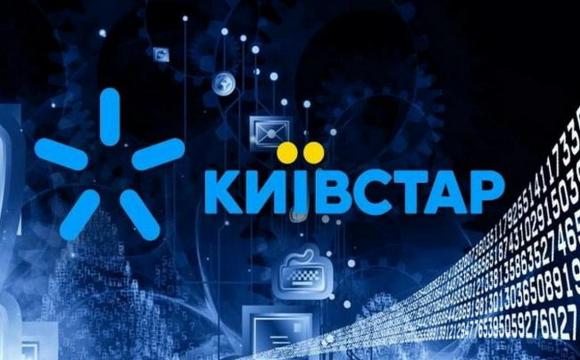Київстар купив на 4G-аукціоні три лоти