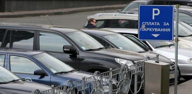 Слідчі з'ясовують, куди повз міський бюджет пішли кошти з парковок Дніпра