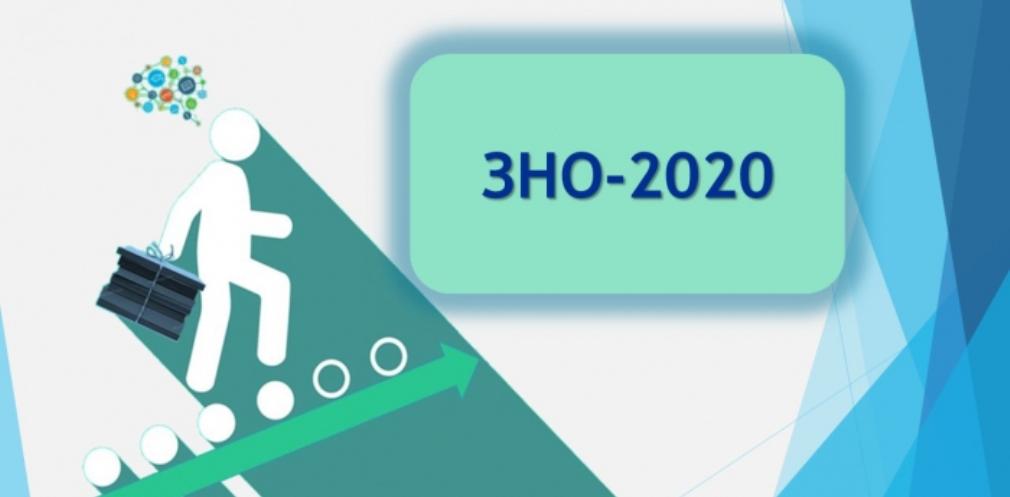 Для абітурієнтів 2020 року стартувала додаткова сесія ЗНО