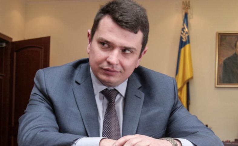 Призначення директора НАБУ Артема Ситника визнали неконституційним