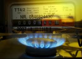 40 тис. споживачів області не платили за доставку газу з початку року