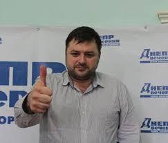Прокурори оголосили обвинувальний акт заступнику мера Дніпра Михайлу Лисенку