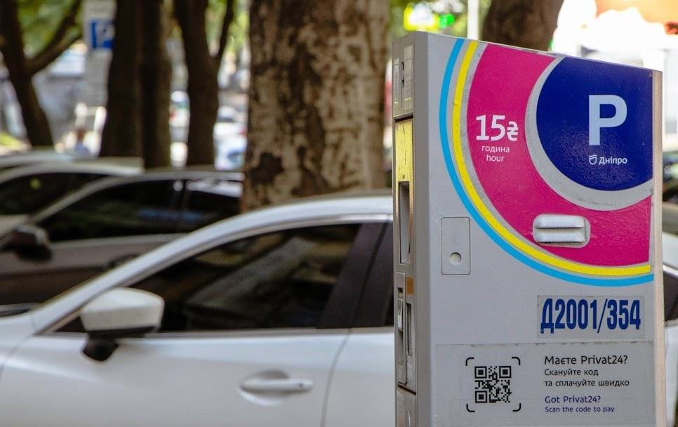 Виконком Міськради Дніпра: тарифи на паркування діють ті ж, ми вчора підсуєтилися