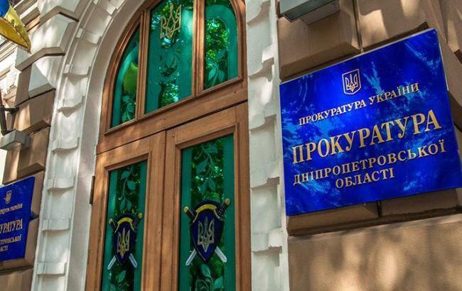 На будівництві метро у Дніпрі «відмили» 254 мільйони гривень, — прокуратура