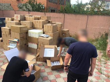 На Дніпропетровщині виявлено контрабанду сильнодіючих речовин зі Східної Азії