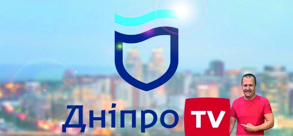ДніпроTV, або як дніпряни оплачують політичну рекламу мера