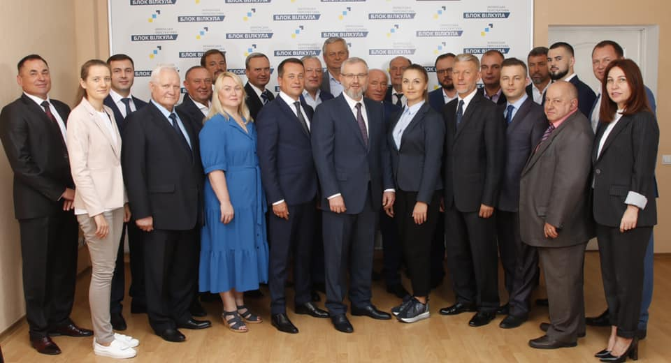 Блок Вілкула «Українська перспектива» оголосив про реєстрацію кандидатів на виборах – 2020