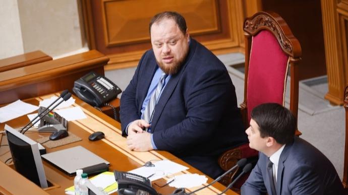 Стефанчук не виключає відставки міністрів економіки та фінансів