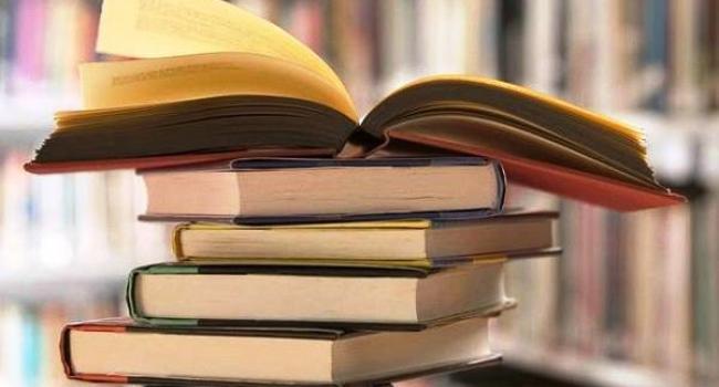 В цьому році 24 бібліотеки Дніпропетровщини поповнять книжкові фонди