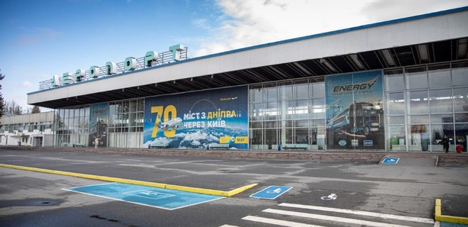 З вересня стартують підготовчі роботи з будівництва аеродрому в Дніпрі