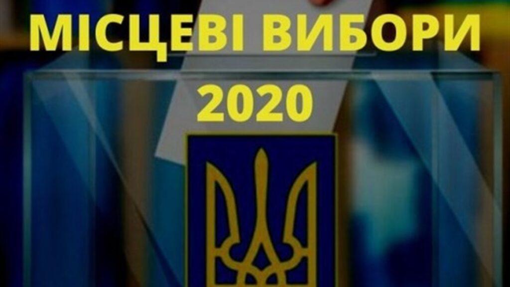 У районних у місті Дніпрі ТВК замінили більше половини керівного складу (фото)