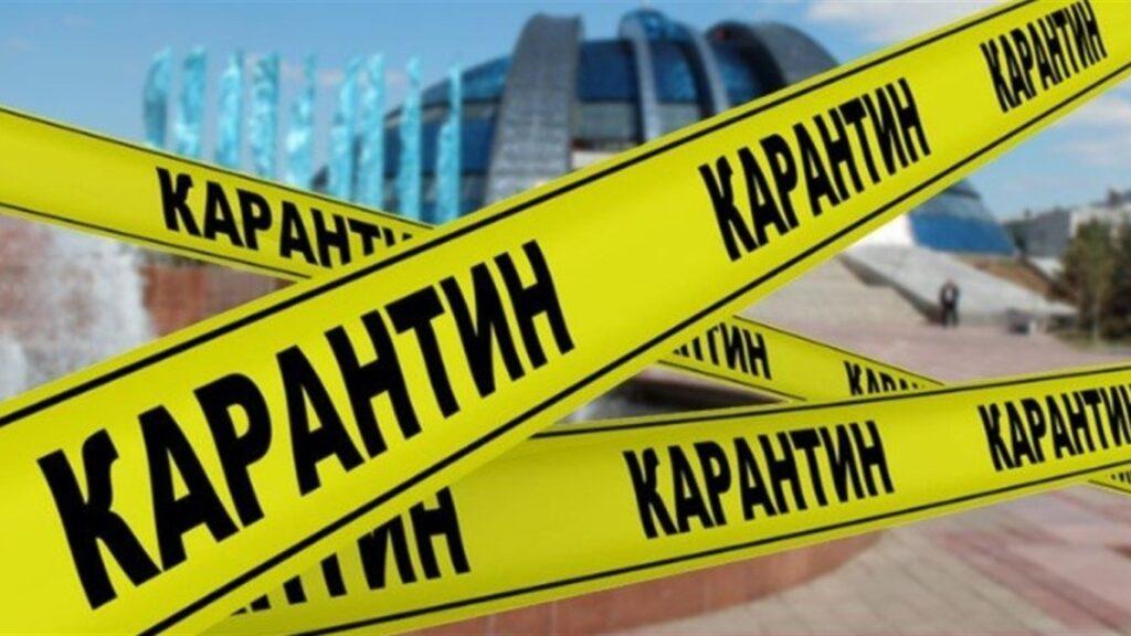На Дніпропетровщині діятиме «жовта» зона COVID-19: які міста та обмеження