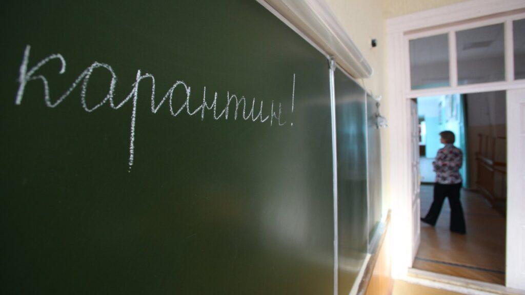 На Дніпропетровщині визначили правила COVID-карантину у закладах освіти