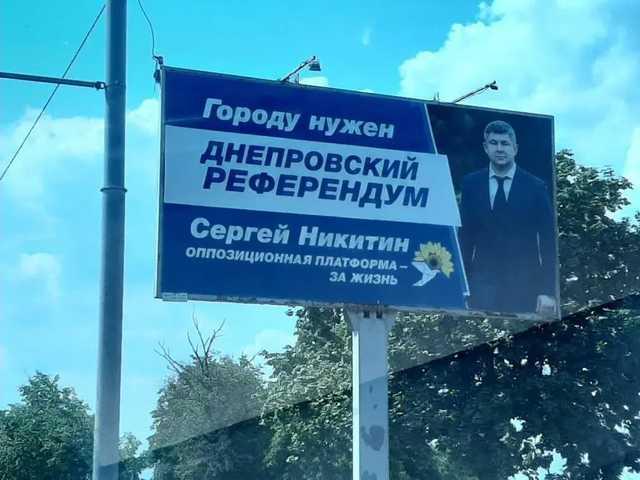 Депутат від партії Медведчука підтримав введення платних парковок