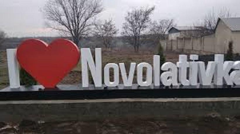 В Новолатівській ТВК замінили весь керівний склад. Комісія у новому складі переглянула рішення про утворення округів (фото)